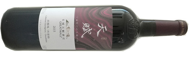 Greatwall, Terroir Cabernet Sauvignon-Dornfelder, Helan Mountain East, Ningxia, China 2015